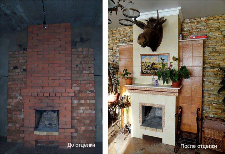 Камин до и после отделки